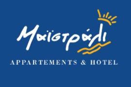 Ξενοδοχείο Μαϊστράλι, Σάρτη