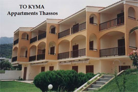 TO KYMA - Appartments Θάσσος